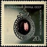 51.30.4.1. алмазный фонд 1х33 Кулон с аметистом (150x151, 15Kb)