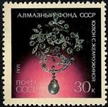 51.30.4.2. алмазный фонд Кулон с жемчужиной (153x151, 21Kb)