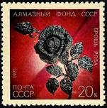 51.30.4.4. алмазный фонд  Брошь Роза (151x152, 16Kb)