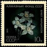 51.30.4.5. алмазный фонд Букет нарциссов (150x152, 21Kb)