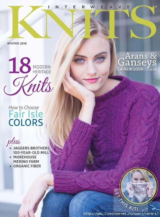 Interweave Knits - Winter 2016_1 (515x700, 277Kb)