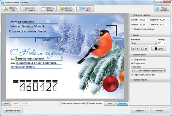 5180563_screen03 (550x370, 69Kb)