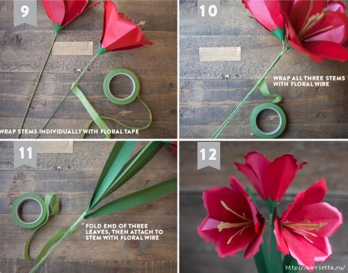 Амариллис - цветы из бумаги своими руками (6) (700x550, 287Kb)