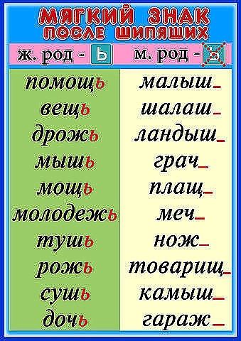 image(3) (339x480, 156Kb)