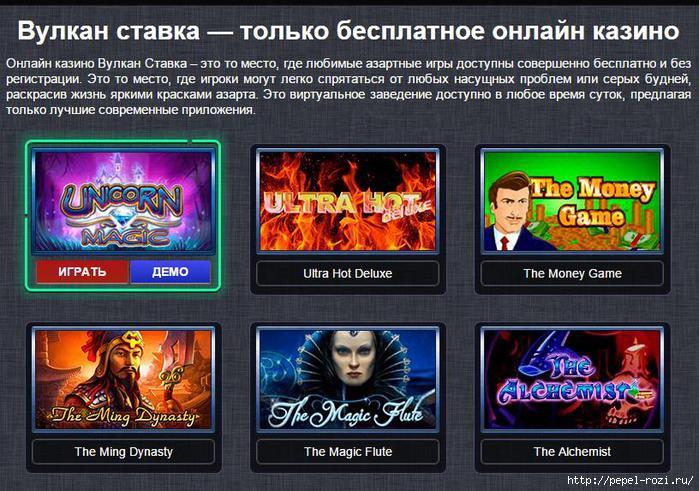 игровые автоматы на реальные деньги скачать приложение на андроид