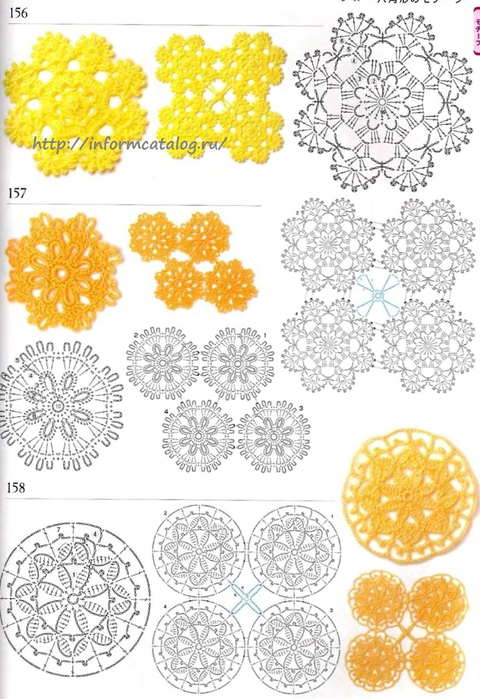 300_Crochet.motiv_2006_Djv_66 (480x700, 315Kb)