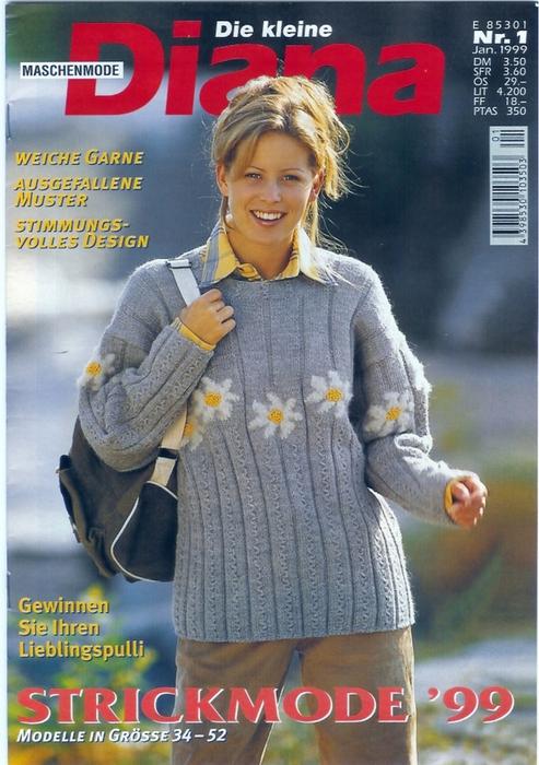 Популярные журналы по вязанию 29