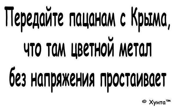 """""""До мая месяца точно забудьте про троллейбус"""", - жители Крыма надеются, что оккупанты возобновят движение электротранспорта после запуска """"третьей нитки энергомоста"""" - Цензор.НЕТ 9315"""