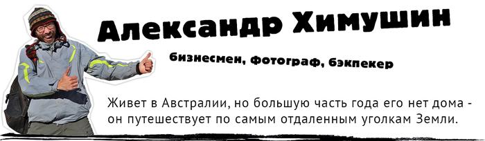 502bd89066d888dafcaadb5d4630c7cb (700x204, 105Kb)
