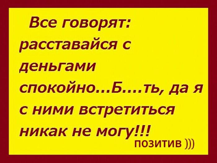 3416556_image_1_ (700x525, 73Kb)