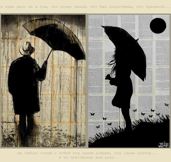 под зонтом (700x663, 294Kb)