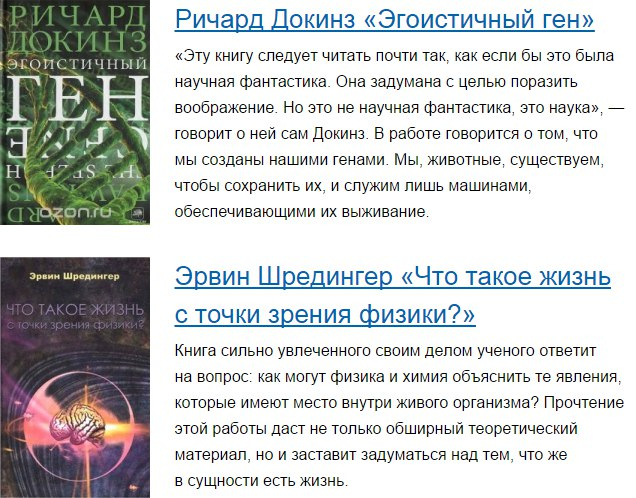 12 научных книг, которые помогут понять Вселенную4 (636x498, 404Kb)