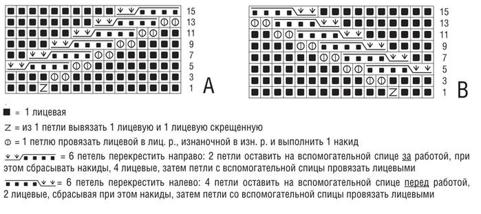 c579b8b0cf730e7e1a8966bddafcfbbe (700x311, 140Kb)