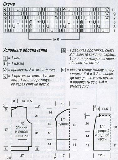 0_c1f6e_6b435d62_XL (377x513, 150Kb)