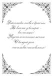 Превью 01 (495x700, 112Kb)
