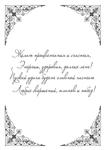 Превью 05 (427x604, 95Kb)