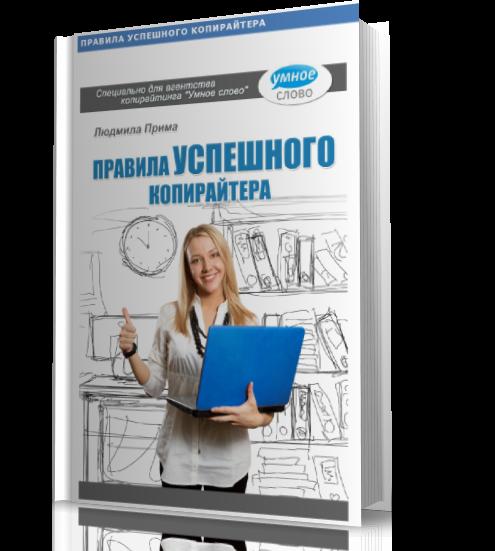 4037178_newproject_1_ (495x551, 188Kb)