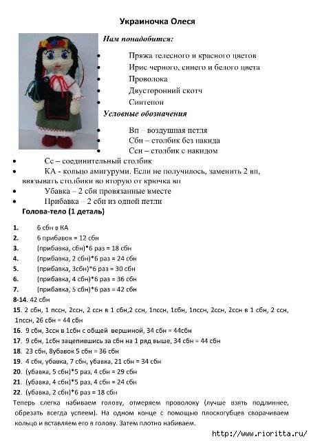 СЃ (2) (452x640, 150Kb)