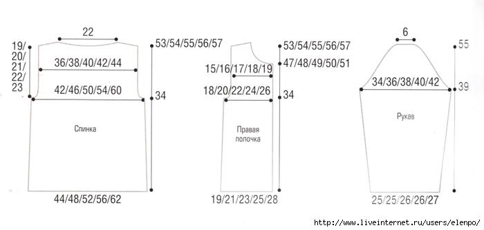 4а2 (700x333, 73Kb)
