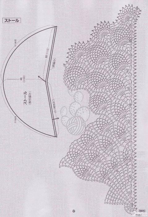 шаль от центра АНАНАСИКИ (478x700, 325Kb)