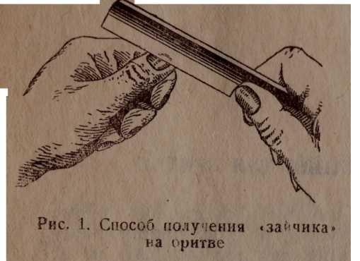 http://img1.liveinternet.ru/images/attach/c/9/126/431/126431761_3.jpg