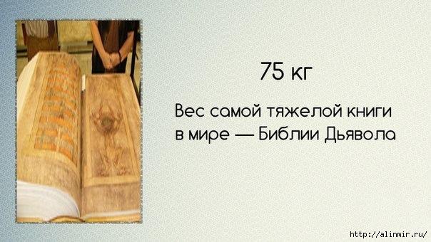 5283370__2_ (604x340, 113Kb)