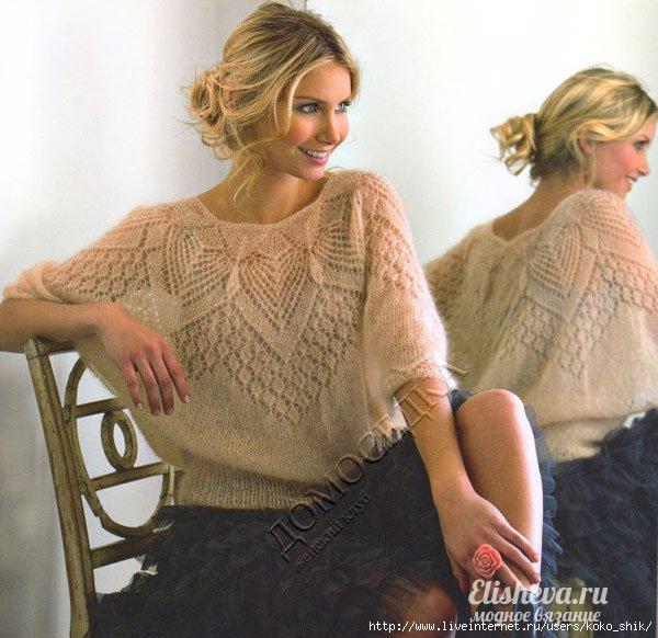 Вязание спицами мужской пуловер схема фото 861