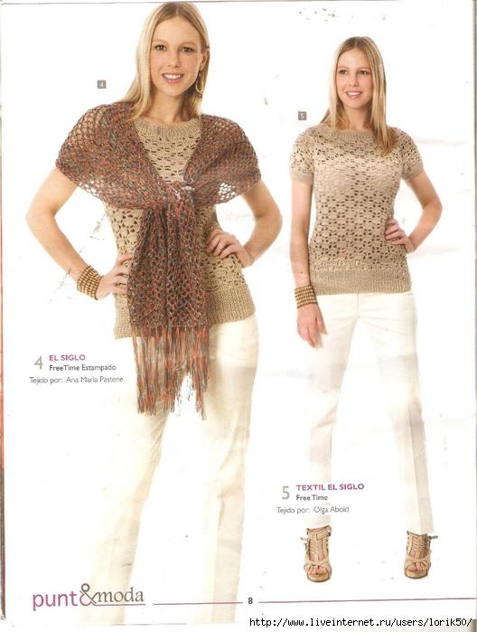 blusa crochet y agujas2 (528x700, 208Kb)