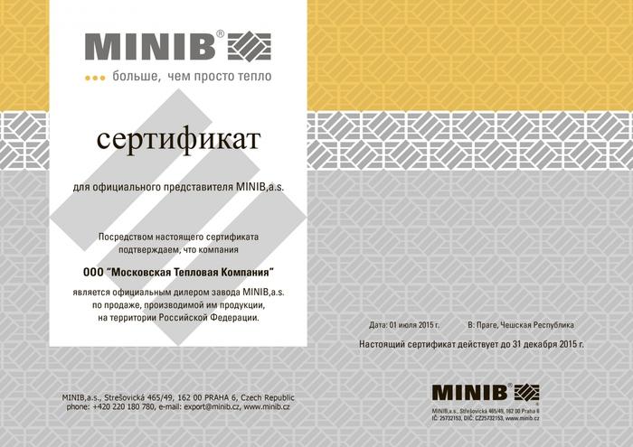5922005_sertifikat_dilera_mtk20 (700x495, 221Kb)