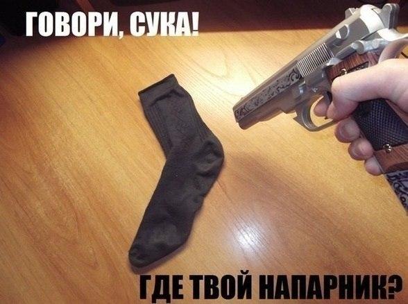 _givL8k22_A (588x438, 192Kb)