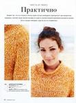 Превью пуловер_спицы_длинный рукав_877_1 (521x700, 288Kb)