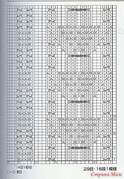 dDw9xBkolh0 (418x600, 207Kb)