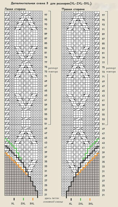 65q1r3jJAW0 (401x700, 258Kb)