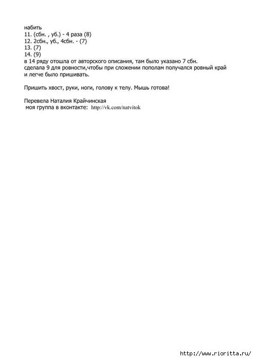 РїРї (6) (494x700, 45Kb)