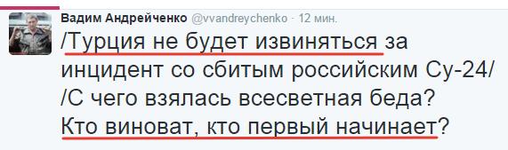 2015-11-28 09-27-45 Вадим Андрейченко (@vvandreychenko)   Твиттер – Yandex (571x169, 30Kb)
