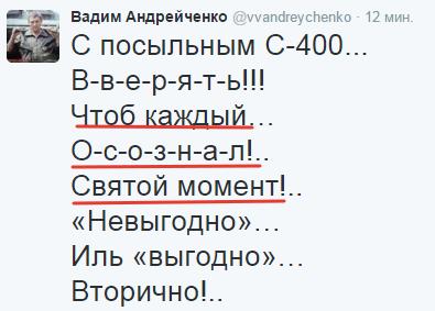 2015-11-28 09-29-30 Вадим Андрейченко (@vvandreychenko)   Твиттер – Yandex (395x283, 29Kb)