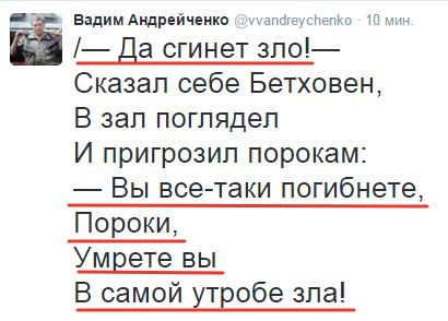 2015-11-28 09-31-13 Вадим Андрейченко (@vvandreychenko)   Твиттер – Yandex (410x294, 33Kb)