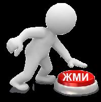 спо (200x202, 28Kb)