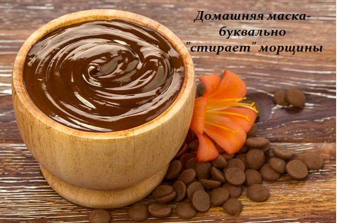 1446806696_domashnyaya_maska_ot_morschin (699x461, 522Kb)