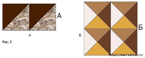 Лоскутная мозаика. Панно ИГРА С УГОЛКАМИ в технике пэчворк (3) (500x200, 53Kb)