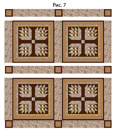 Лоскутная мозаика. Панно ИГРА С УГОЛКАМИ в технике пэчворк (7) (400x439, 321Kb)