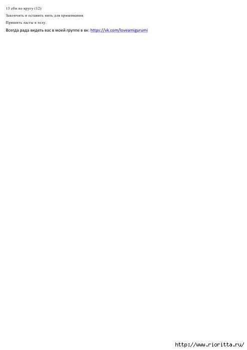 ее (5) (494x700, 21Kb)