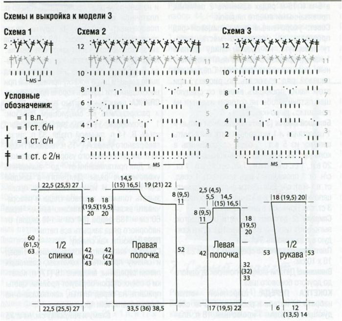 Fiksavimas.PNG2 (700x656, 593Kb)
