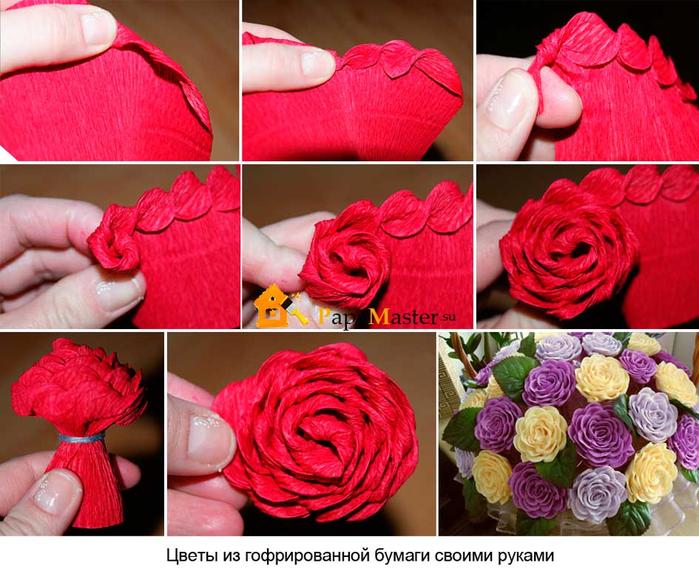 цветы (700x574, 469Kb)