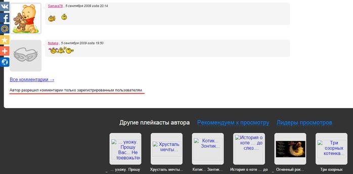 2015-11-28 12-21-28 Плейкаст «Что такое хамство ...» – Yandex (700x346, 74Kb)