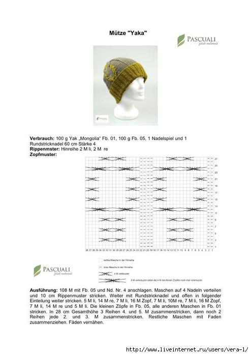 Mutze_Yak_Ravelry-Pascuali_1 (494x700, 125Kb)