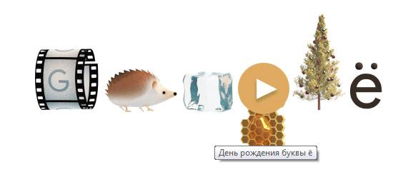ЕЖИК (585x241, 48Kb)