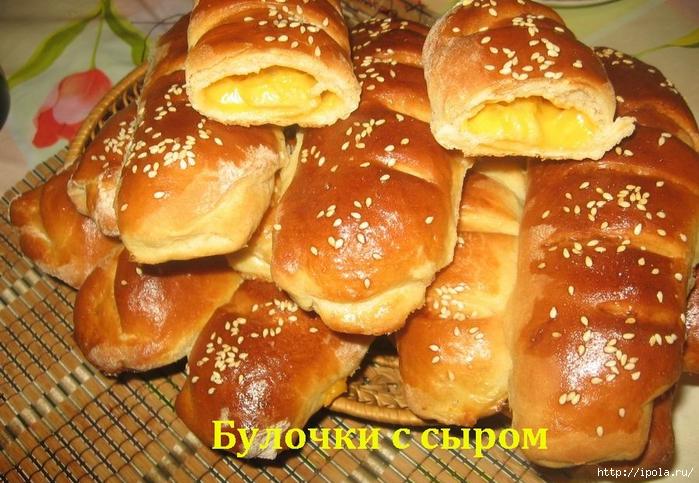 2835299_BYLOChKI_S_SIROM (700x483, 324Kb)