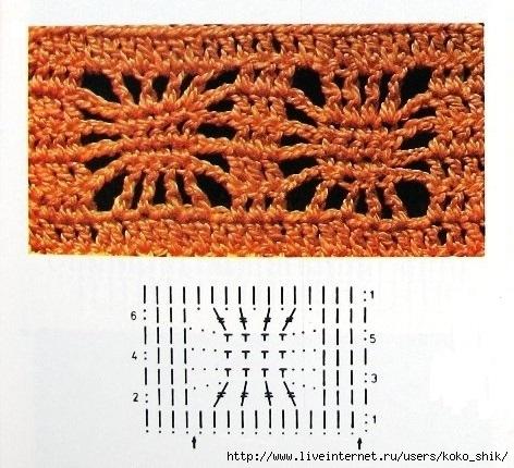 Жакет Паучок схема 1-1в (472x430, 172Kb)