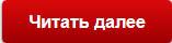 4498623_ya_metro (700x267, 50Kb)/4498623__1_ (157x40, 22Kb)